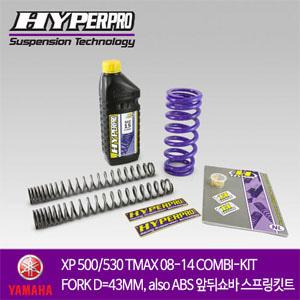YAMAHA XP 500/530 TMAX 08-14 COMBI-KIT FORK D=43MM, also ABS 앞뒤쇼바 스프링킷트 올린즈 하이퍼프로