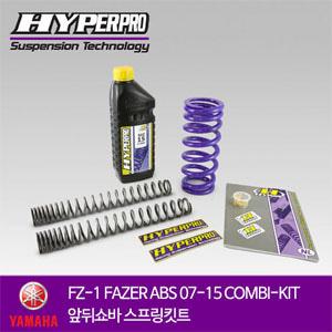YAMAHA FZ-1 FAZER ABS 07-15 COMBI-KIT 앞뒤쇼바 스프링킷트 올린즈 하이퍼프로