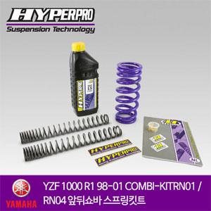 YAMAHA YZF 1000 R1 98-01 COMBI-KIT RN01 / RN04 앞뒤쇼바 스프링킷트 올린즈 하이퍼프로
