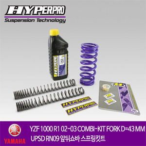 YAMAHA YZF 1000 R1 02-03 COMBI-KIT FORK D=43 MM UPSD RN09 앞뒤쇼바 스프링킷트 올린즈 하이퍼프로