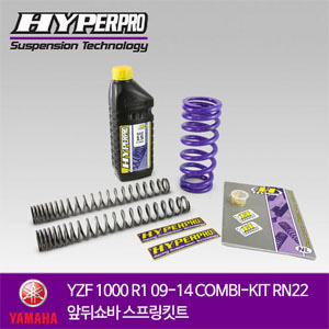 YAMAHA YZF 1000 R1 09-14 COMBI-KIT RN22 앞뒤쇼바 스프링킷트 올린즈 하이퍼프로
