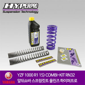 YAMAHA YZF 1000 R1 15> COMBI-KIT RN32 앞뒤쇼바 스프링킷트 올린즈 하이퍼프로