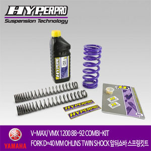 YAMAHA V-MAX/ VMX 1200 88-92 COMBI-KIT FORK D=40 MM OHLINS TWIN SHOCK 앞뒤쇼바 스프링킷트 올린즈 하이퍼프로