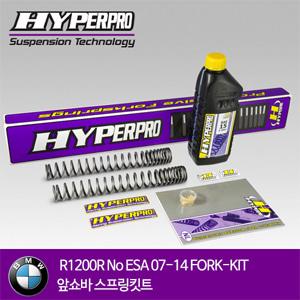 BMW R1200R No ESA 07-14 FORK-KIT  앞쇼바 스프링킷트 올린즈 하이퍼프로