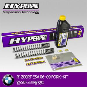 BMW R1200RT ESA 06-09 FORK-KIT 앞쇼바 스프링킷트 올린즈 하이퍼프로