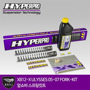 BUELL XB12-X ULYSSES 05-07 FORK-KIT 앞쇼바 스프링킷트 올린즈 하이퍼프로
