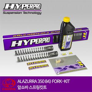 CAGIVA ALAZURRA 350 84> FORK-KIT 앞쇼바 스프링킷트 올린즈 하이퍼프로