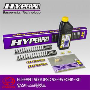 CAGIVA ELEFANT 900 UPSD 93-95 FORK-KIT 앞쇼바 스프링킷트 올린즈 하이퍼프로