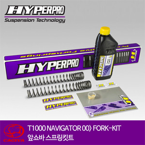 CAGIVA T1000 NAVIGATOR 00> FORK-KIT 앞쇼바 스프링킷트 올린즈 하이퍼프로