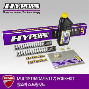 DUCATI MULTISTRADA 950 17> FORK-KIT 앞쇼바 스프링킷트 올린즈 하이퍼프로