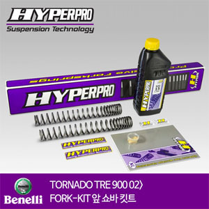 BENELLI TORNADO TRE 900 02> FORK-KIT 앞쇼바 스프링킷트 올린즈 하이퍼프로