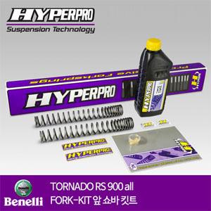 BENELLI TORNADO RS 900 all FORK-KIT 앞쇼바 스프링킷트 올린즈 하이퍼프로