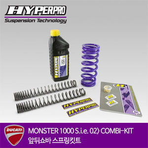 DUCATI MONSTER 1000 S.i.e. 02> COMBI-KIT 앞뒤쇼바 스프링킷트 올린즈 하이퍼프로