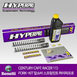 BENELLI CENTURY CAFE RACER 11> FORK-KIT 앞쇼바 스프링킷트 올린즈 하이퍼프로