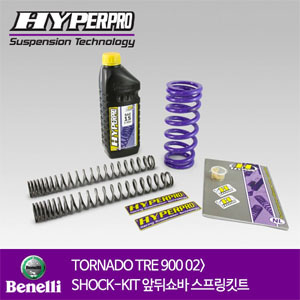 BENELLI TORNADO TRE 900 02> COMBI-KIT 앞뒤쇼바 스프링킷트 올린즈 하이퍼프로