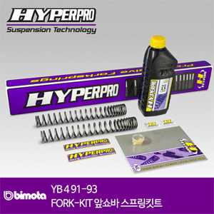 BIMOTA YB 4 91-93 FORK-KIT 앞쇼바 스프링킷트 올린즈 하이퍼프로