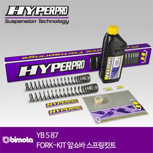 BIMOTA YB 5 87 FORK-KIT 앞쇼바 스프링킷트 올린즈 하이퍼프로