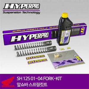 HONDA SH125 01-04 FORK-KIT 앞쇼바 스프링킷트 올린즈 하이퍼프로