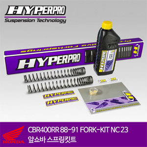 HONDA CBR400RR 88-91 FORK-KIT NC 23 앞쇼바 스프링킷트 올린즈 하이퍼프로