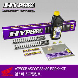 HONDA VT500E ASCOT 83-89 FORK-KIT 앞쇼바 스프링킷트 올린즈 하이퍼프로