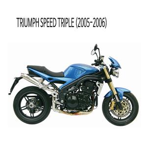 미브 스피드 트리플 하이마운트 엑스콘 (05-06)스틸 슬립온 머플러 트라이엄프
