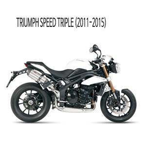 미브 트라이엄프 (2011-2015) 수오노 스틸 (high) 슬립온 머플러 스피드 트리플