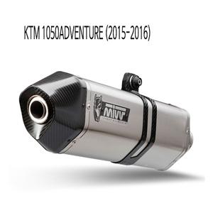 미브 1050어드벤처 스틸 슬립온 머플러 KTM (15-16) 스피드엣지