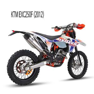 미브 EXC250F 풀시스템 머플러 KTM (2012) 스트롱거 스틸