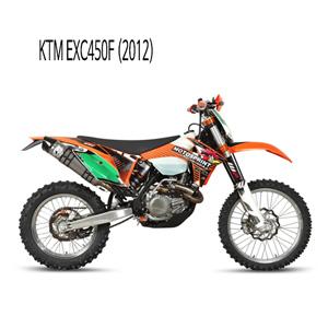 미브 EXC450F 2012 머플러 KTM 오벌 티탄 풀시스템
