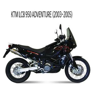 미브 LC8 950 어드벤처 (2003-2005) 수오노 스틸 슬립온 머플러 KTM