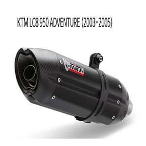 미브 LC8 950 어드벤처 블랙 스틸 슬립온 (03-05) 수오노 머플러 KTM