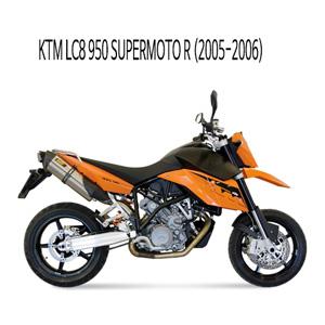 미브 LC8 950 슈퍼모토R (05-06) 수오노 스틸 슬립온 머플러 KTM