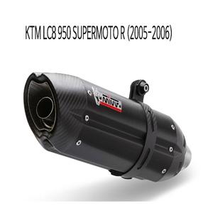 미브 LC8 950 슈퍼모토R 수오노 블랙 스틸 (2005-2006) 슬립온 머플러 KTM