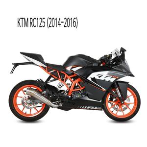 미브 RC125 GHIBLI 스틸 풀시스템 머플러 KTM (2014-2016)