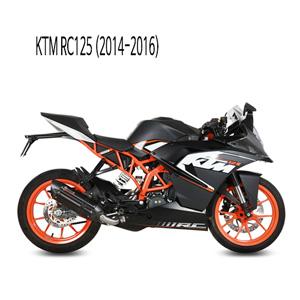 미브 RC125 수오노 BLACK 스틸 풀시스템 머플러 KTM (2014-2016)