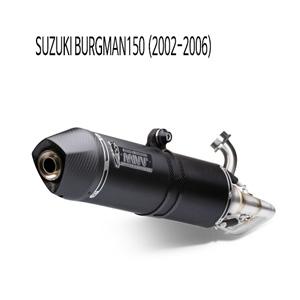 미브 버그만150 블랙 스틸 풀시스템(2002-2006) 스트롱거 머플러 스즈키