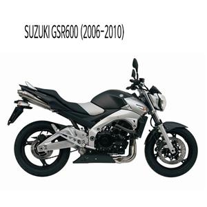 미브 GSR600 엑스콘 스틸 슬립온 (06-10) 머플러 스즈키