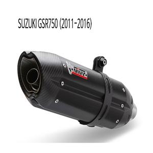 미브 GSR750 수오노 블랙 스틸 (11-16) 슬립온 머플러 스즈키