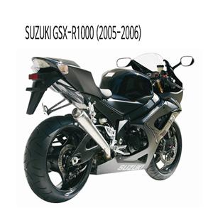 미브 (05-06) 엑스콘 스틸 슬립온 머플러 스즈키 GSX-R1000