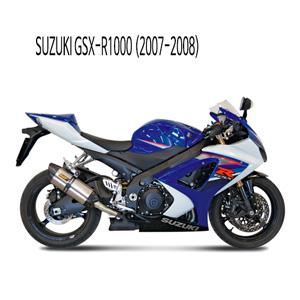 미브 2007-2008 수오노 슬립온 스틸 스즈키 GSX-R1000 머플러