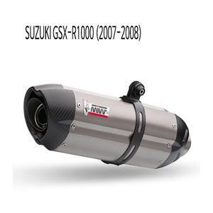미브 (2007-2008) 티탄 GSX-R1000 슬립온 수오노 머플러 스즈키