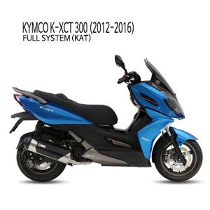 미브 K-XCT300 어반 스틸 (2012-2016) 풀시스템(KAT) 머플러 킴코
