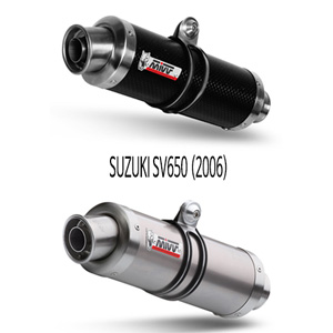 미브 SV650 (06) GP 슬립온 머플러 스즈키