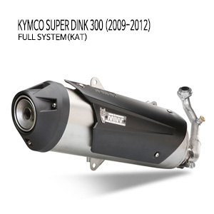 미브 슈퍼딩크300 킴코 (09-12) 어반 스틸 풀시스템(KAT) 머플러