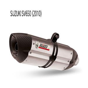 미브 SV650 (2010) 수오노 스틸 슬립온 머플러 스즈키
