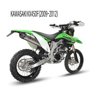 미브 KX450F 오벌 스틸 풀시스템 (2009-2012) 머플러 가와사키
