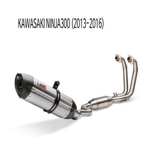 미브 닌자300 스틸 풀시스템 가와사키 수오노  (13-16) 머플러