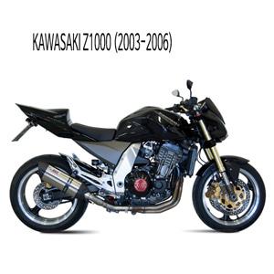미브 Z1000 (03-06) (STEEL) 수오노 슬립온 머플러 가와사키