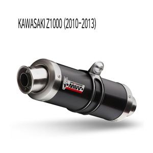 미브 Z1000 (10-13) GP BLACK 스틸 슬립온 가와사키 머플러