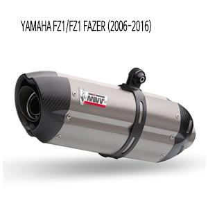 미브 FZ1/FZ1페이져 야마하 티탄 수오노 (2006-2016) 슬립온 머플러